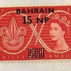 Sellos: BAHREIN BAHRAIN BOY SCOUTS REINA 1907 1957 JUBILEE JAMBOREE 50º ANIVERSARIO DEL MOVIMIENTO SCOUT 01. Lote 202272321