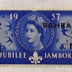 Sellos: BAHREIN BAHRAIN BOY SCOUTS REINA 1907 1957 JUBILEE JAMBOREE 50º ANIVERSARIO DEL MOVIMIENTO SCOUT 02. Lote 202272350