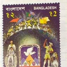Timbres: BANGLADESH BOY SCOUTS ROVER MOOT 1997. Lote 202287345