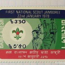 Sellos: BANGLADESH FIRST NATIONAL SCOUT JAMBOREE 1978 02. Lote 202300401
