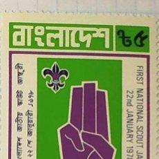 Sellos: BANGLADESH FIRST NATIONAL SCOUT JAMBOREE 1978 03. Lote 202300420