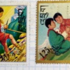 Sellos: BHUTAN SERIE JAMBOREE IDAHO SCOUT 1967 PAR DE SE SELLOS. Lote 202300846