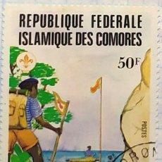 Sellos: COMORES ESTADO ISLAMICO 75TTH ANNIVERSARIO MOVIMIENTO BOY SCOUT 1982 SERIE COMPLETA. Lote 202308592