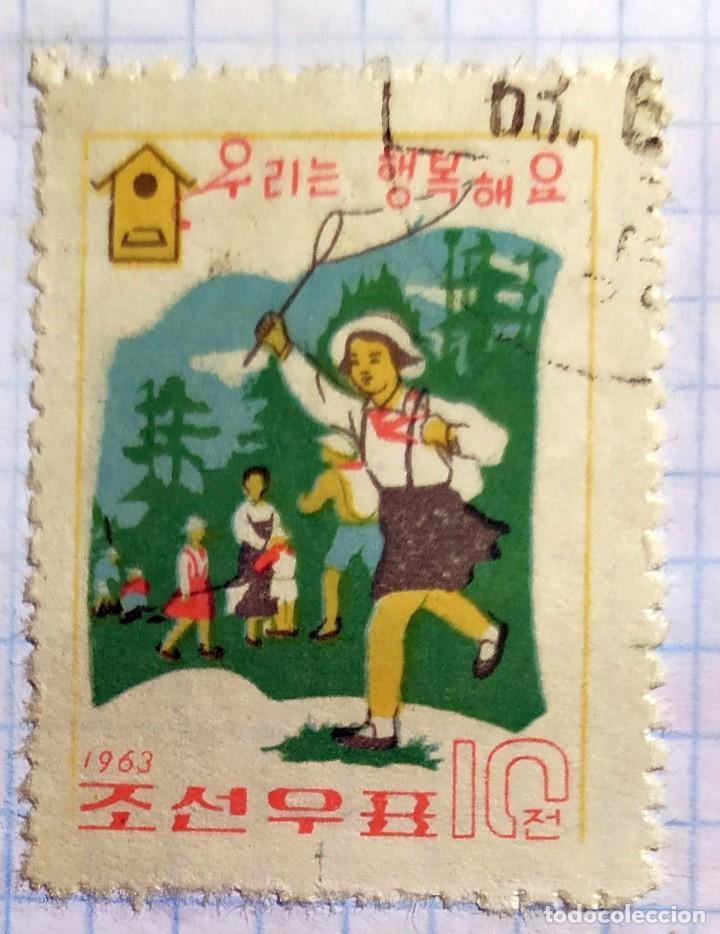 COREA 1963 MOVIMIENTO SCOUT LETRAS EN IDIOMA COREANO 02 (Sellos - Temáticas - Boy Scout)