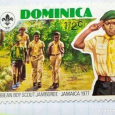 Sellos: DOMINICA 1977 BOY SCOUT CARIBBEAN JABOREE JAMAICA SERIE DE TRES SELLOS. Lote 202309452