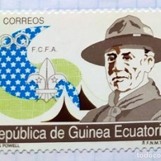 Sellos: GUINEA ECUATORIAL MOVIMENTO BOY SCOUTS F.C.F.A. 1990 SERIE DE TRES SELLOS 01. Lote 202309971