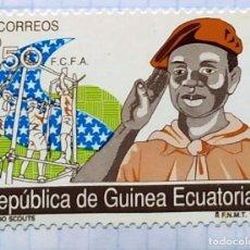Sellos: GUINEA ECUATORIAL MOVIMENTO BOY SCOUTS F.C.F.A. 1990 SERIE DE TRES SELLOS 02. Lote 202309986