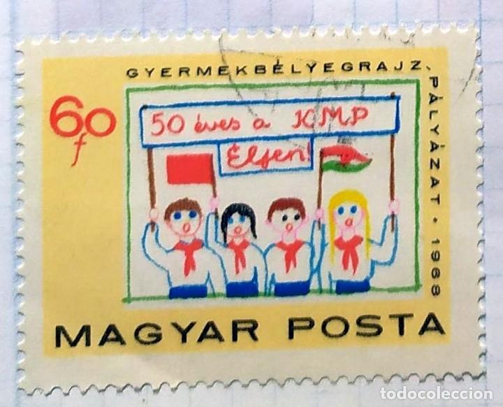 HUNGRIA BOY SCOUTS 1968 MAGYAR POSTA GYERMEKBELYEGRAJZ 50 EVES A JCMP PALYAZAT 01 (Sellos - Temáticas - Boy Scout)