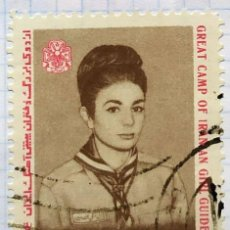 Timbres: IRAN BOY SCOUTS GREAT CAMP OF IRANIAN GIRL GUIDES 1968. Lote 202311537