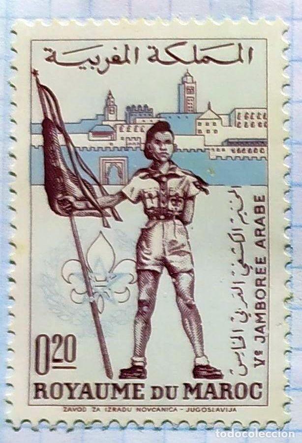 MARRUECOS YVERT 445 ROYAUME DU MAROC JAMBOREE ARABE (Sellos - Temáticas - Boy Scout)