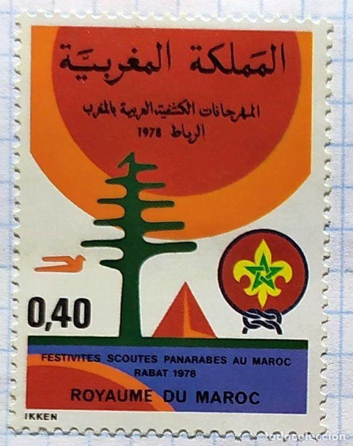 MARRUECOS 1978 YVERT Nº 818 /**/ JORNADA SCOUT ÁRABE (Sellos - Temáticas - Boy Scout)