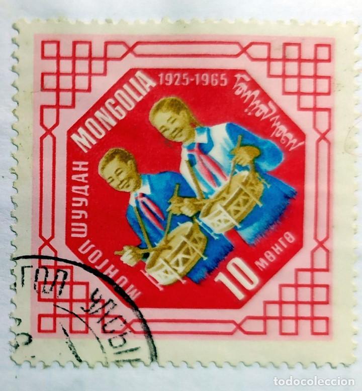 MONGOLIA SCOUTS 1925 1965 NIÑOS TAMBORES (Sellos - Temáticas - Boy Scout)