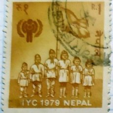Sellos: NEPAL BOY SCOUTS 1979 IYC. Lote 202318487