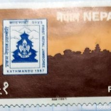 Sellos: NEPAL BOY SCOUTS 1987 IYC. Lote 202318567