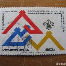 Sellos: VENEZUELA 1975, 14 JAMBOREE MUNDIAL, YVERT 955. Lote 202652808