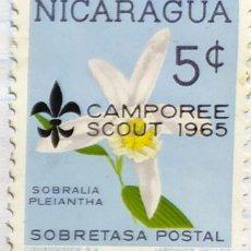 Sellos: NICARAGUA SELLOS FLORES CAMPOREE SCOUT 1965 SOBRALIA PLEIANTHA. Lote 203033125