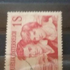 Sellos: SELLOS AUSTRIA (OSTERREICH) MTDOS/1960/SENDERISMO/JUVENIL/INFANCIA/MONTAÑAS/PAISAJES/ALBERGUE/GENTE. Lote 208139007