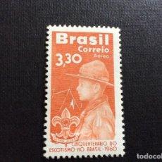 Sellos: BRASIL Nº YVERT AEREO 90*** AÑO 1960.50 ANIVERSARIO DE LOS SCOUTS BRASILEÑOS. Lote 208596548