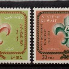 Sellos: KUWAIT 332/33** - AÑO 1966 - 30º ANIVERSARIO DEL MOVIMIENTO SCOUT LOCAL. Lote 210570878