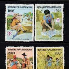 Sellos: CONGO 663/66** - AÑO 1982 - 75º ANIVERSARIO DEL MOVIMIENTO SCOUT. Lote 212624786