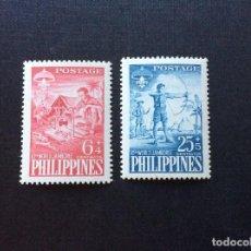Sellos: FILIPINAS Nº 477/8*** AÑO 1959. REUNION MUNDIAL BOY SCOUTS. Lote 215059755