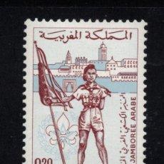 Sellos: MARRUECOS 445* - AÑO 1962 - SCOUT - 5º JAMBOREE ARABE. Lote 215267802