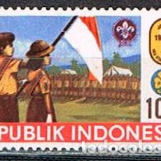 Timbres: INDONESIA Nº 1244, JAMBOREE SCOUT EN JAKARTA, NUEVO ***. Lote 215285028