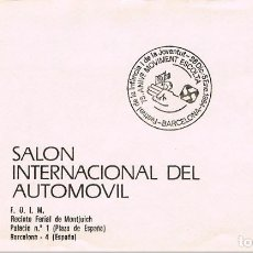Sellos: AÑO 1983, 75 AÑOS DEL MOVIMIENTO BOY SCOUT, MATASELLO DE 26-12-1983. Lote 218515061