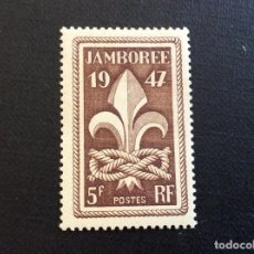 Sellos: FRANCIA Nº YVERT 787** AÑO 1947..JAMBOREE DE MUNDIAL SCOUTS SELLO CON CHARNELA. Lote 221429228