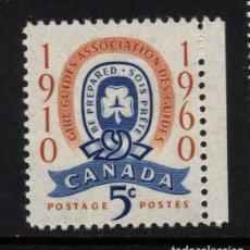 Sellos: CANADA 316** - AÑO 1960 - 50º ANIVERSARIO DEL MOVIMIENTO SCOUT FEMENINO. Lote 222054510