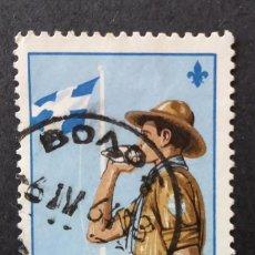 Sellos: 1963 GRECIA REUNIÓN DE SCOUTS EN MARATÓN. Lote 224768321