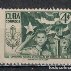 Sellos: 442 CUBA 1954 MNH THE THIRD NATIONAL SCOUT CAMP. Lote 226331786