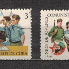 Sellos: 1462-2 CUBA 1969 U CUBAN PIONEERS AND YOUNG COMMUNIST UNIONS. Lote 226335025