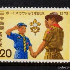 Sellos: JAPON 1069** - AÑO 1972 - 50º ANIVERSARIO DEL MOVIMIENTO SCOUT DE JAPON. Lote 228472995