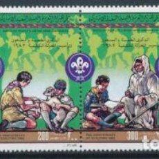 Sellos: LIBIA 1982 IVERT 1013/6 *** 75º ANIVERSARIO DEL SCOTISMO - ACTIVIDADES DE LOS SCOUTS. Lote 255340290