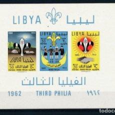 Sellos: LIBIA 1962 HB IVERT 4 *** 13ª ASAMBLEA SCOUT EN LIBIA. Lote 237076670