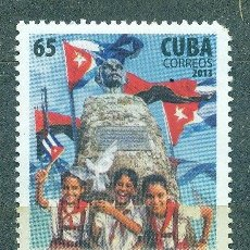 Sellos: CUBA 2013 THE 55TH ANNIVERSARY OF THE REVOLUTION MNH - FLAGS, REVOLUTION, JOSE MARTI, PIONEERS. Lote 241349505