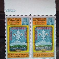 Sellos: QUÀITI IN HADHRAMAUT -JAMBOREA MUNDIAL EN IDAHO (U.S.A.) MICHES 122A MNH. Lote 241705895