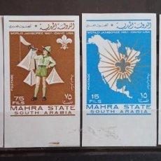 Sellos: ADEN-MAHRA-JAMBOREA MUNDIAL 1967 EN IDAHO (A.S.U) MICHEL 12/15 SIN SEÑAL DE CHARNELA. Lote 241938575