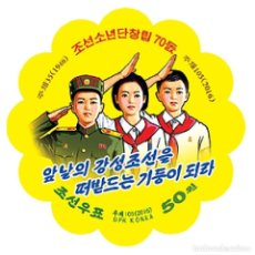 Sellos: 🚩 KOREA 2016 70 YEARS OF THE CHILDREN'S UNION MNH - PIONEERS. Lote 243282800
