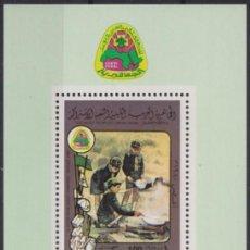 Sellos: F-EX21600 LIBYA LIBIA MNH 1980 BOYS SCOUTS.. Lote 244621875