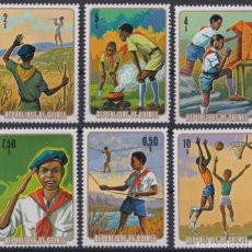 Sellos: F-EX22383 GUINEE MNH 1974 BOYS SCOUTS PERFORATED. Lote 244621905