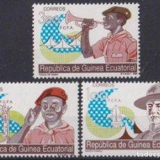 Sellos: F-EX22379 GUINEA ECUATORIAL MNH 1990 BOYS SCOUTS SET. Lote 244621920