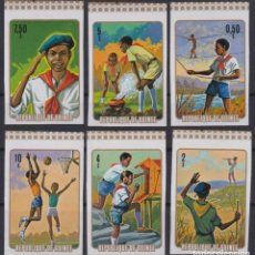 Sellos: F-EX22384 GUINEE MNH 1974 BOYS SCOUTS IMPERFORATED. Lote 244621930