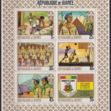 Sellos: F-EX21603 GUINEE GUINEA MNH 1969 BOYS SCOUTS LORD BADEB POWELL.. Lote 244621940