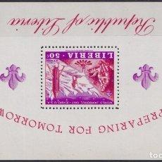 Sellos: F-EX22196 LIBERIA MNH 1967 BOYS SCOUTS JAMBOREE.. Lote 244621950
