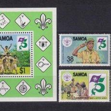 Sellos: F-EX22155 SAMOA MNH 1982 BOYS SCOUTS JAMBOREE.. Lote 244622010