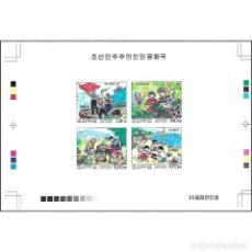 Sellos: 🚩 KOREA 2009 CHILDREN'S CAMP MNH - CHILDREN, PIONEERS, IMPERFORATES. Lote 244890030