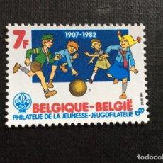 Sellos: BELGICA Nº YVERT 2065** AÑO 1982. 75 ANIVERSARIO SCOUTS. CON CHARNELA. Lote 245503050