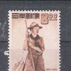 Sellos: JAPÓN Nº 434** JAMBOREE NACIONAL. COMPLETA. Lote 250178790